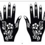 Model autoadeziv henna tatuaje de aplicat pe piele palme